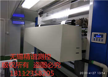 熔喷无纺布污点检测系统的检测方法介绍
