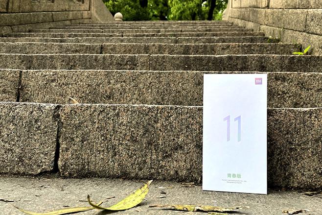 小米11青春版值得買嗎?小米11青春版5G手機怎么樣?開箱看看最輕薄5G手機