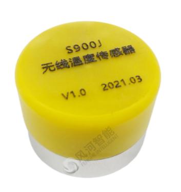 输电线路线夹测温装置的功能特点及技术参数
