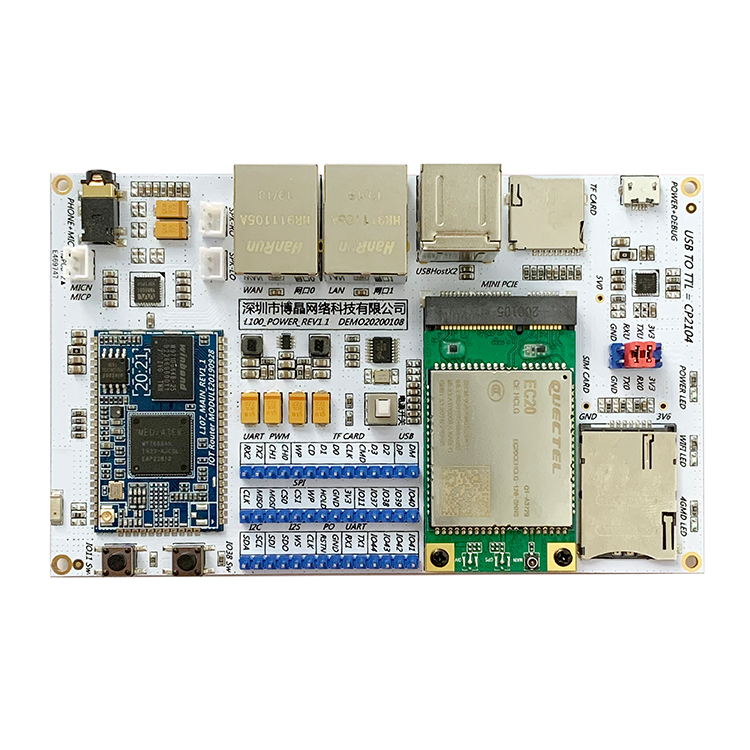 无线路由器模块与WiFi控制模块的区别