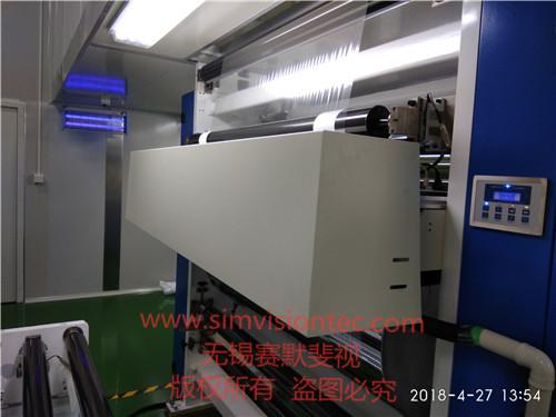 SIMV薄膜污点在线检测系统的主要技术指标说明