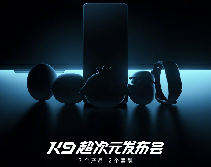 5G手機OPPO K9怎么樣?看看公布的參數和價錢再說