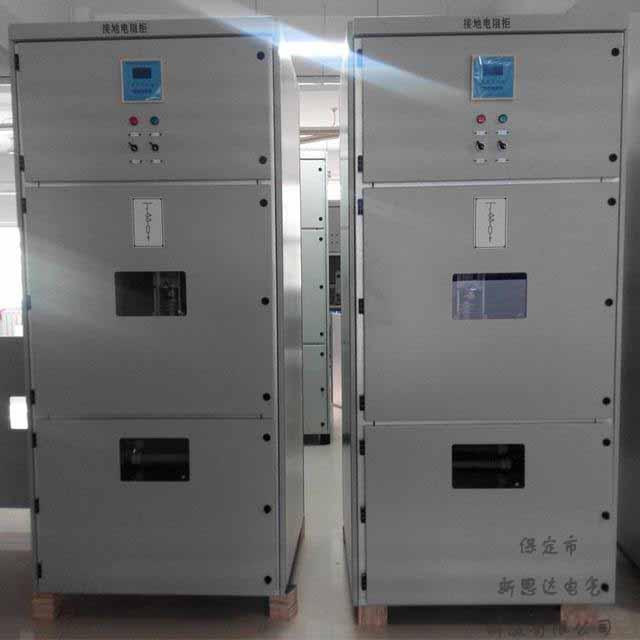 发电机中性点接地电阻柜的常用选型方法