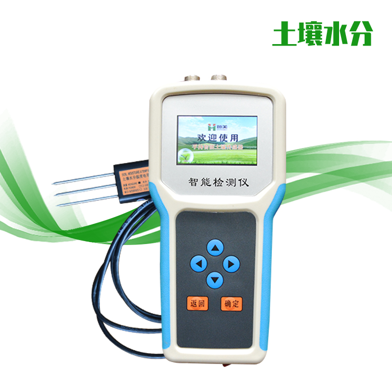 手持式土壤水分測定儀【恒美HM-S】使用方法
