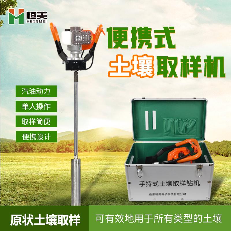 手动土壤采样器综合套装的简单介绍