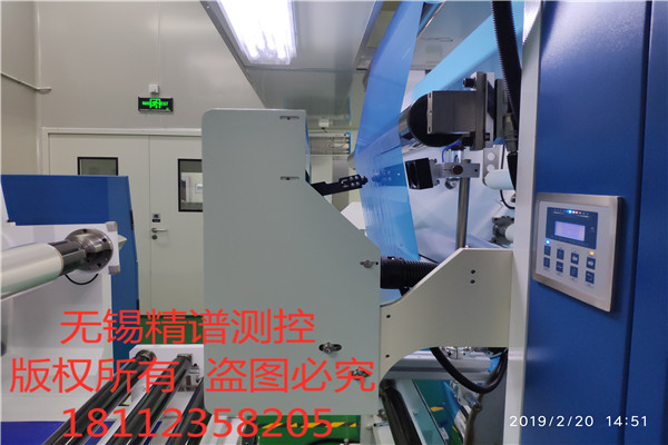 薄膜在线检测仪的原理、参数及功能