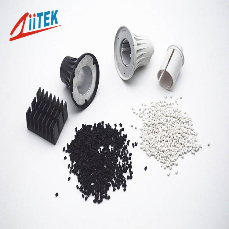 导热工程塑料的优势及特性