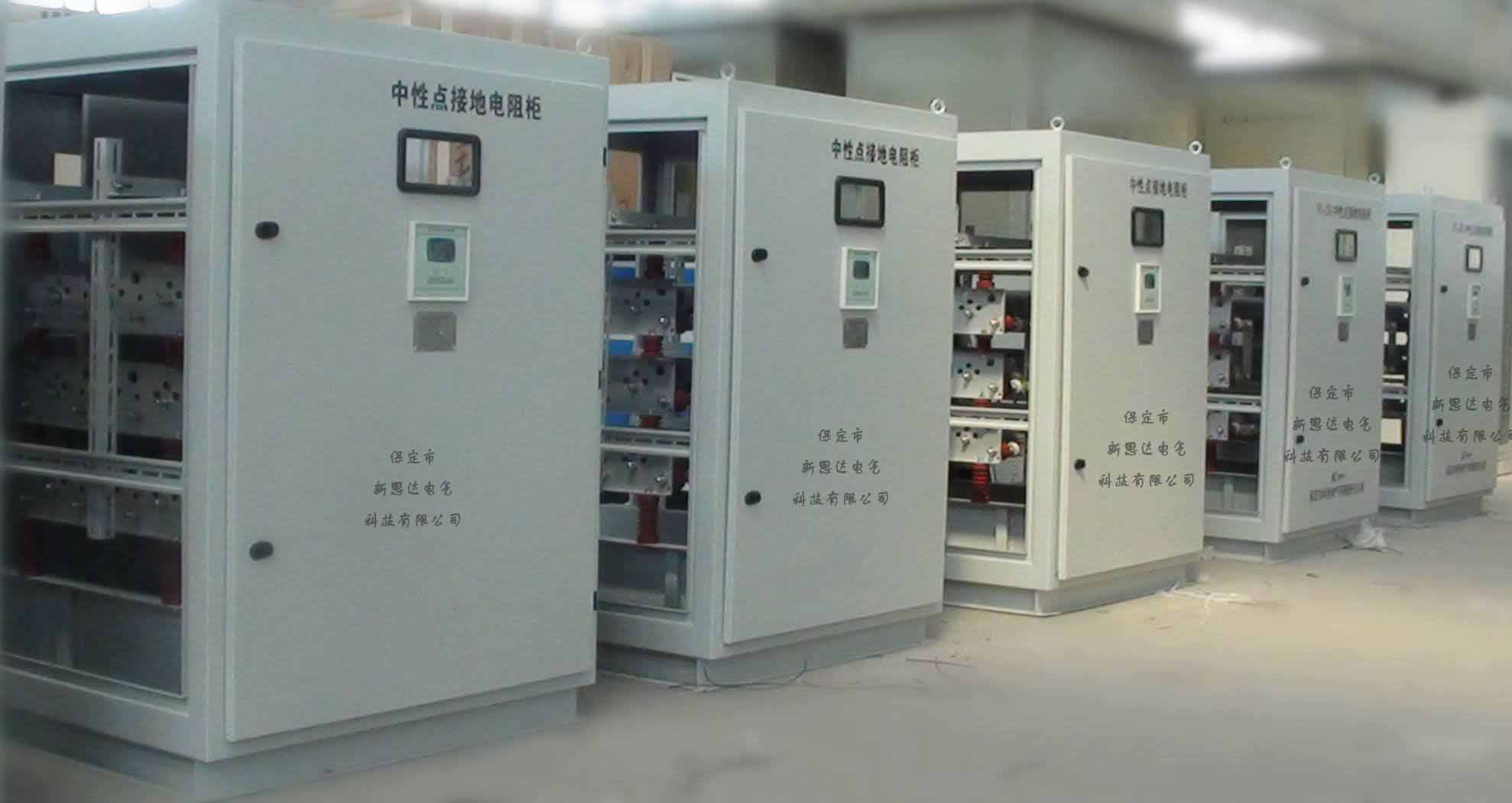 柴油发电机组保护用中性点接地电阻柜实现