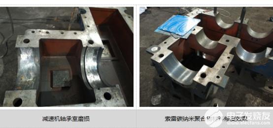 挤出机减速机轴承室磨损的修复工艺