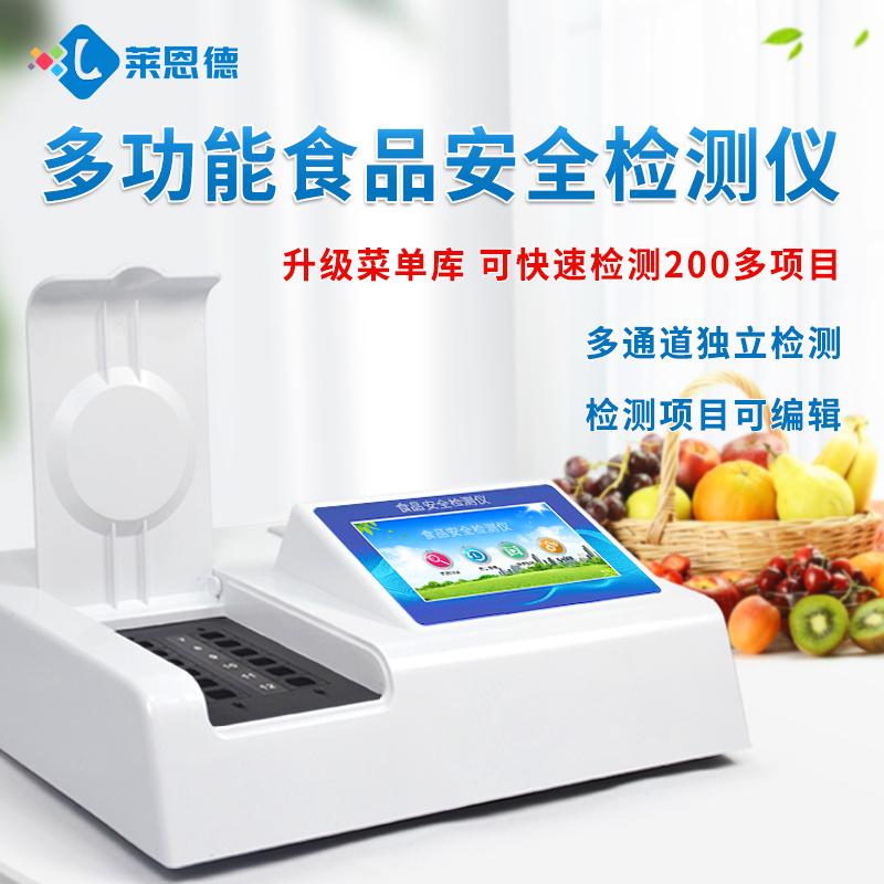 食品添加剂检测仪器的用途以及功能的介绍