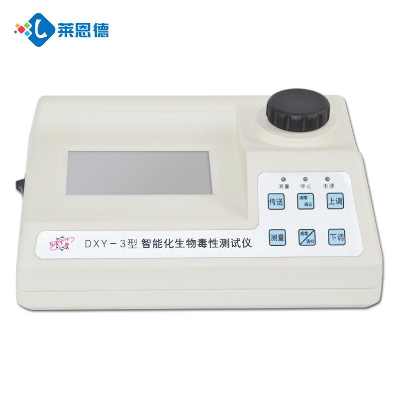 生物毒性检测仪是什么,它的用途有哪些