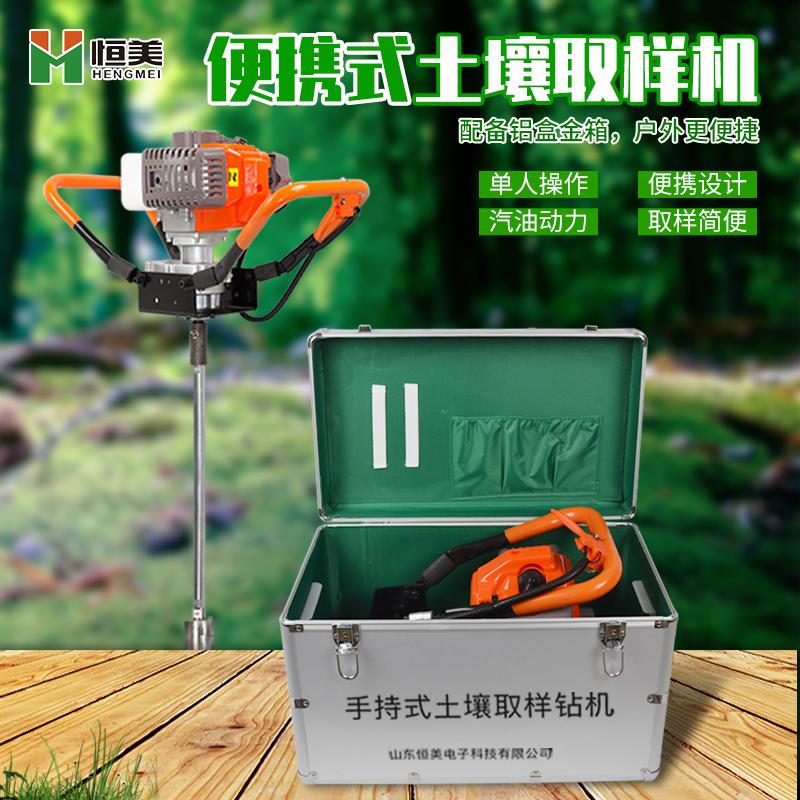 取土钻土壤采样器HM-QY04的简单说明