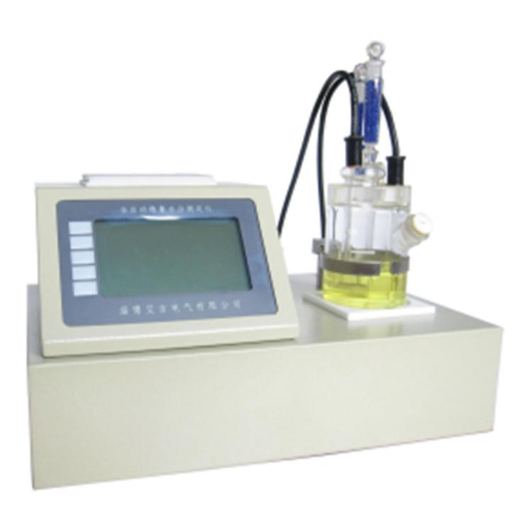 CW-10型全自动微量水分测定仪的详细介绍