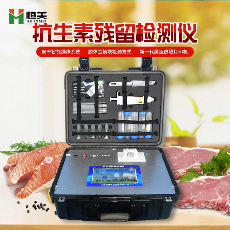 肉类抗生素检测仪的产品性能介绍