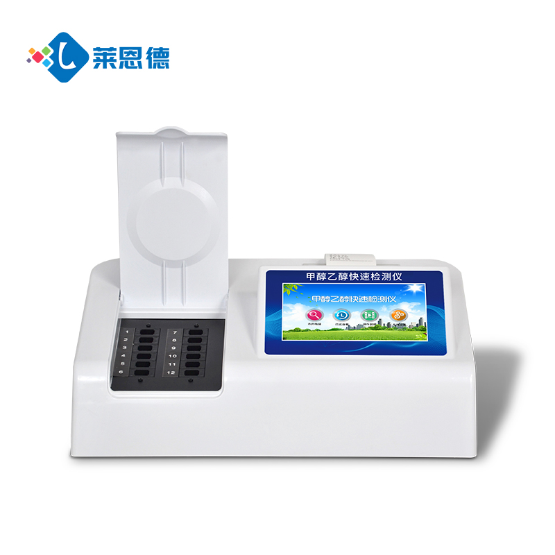 白酒甲醇乙醇快速检测仪的特点