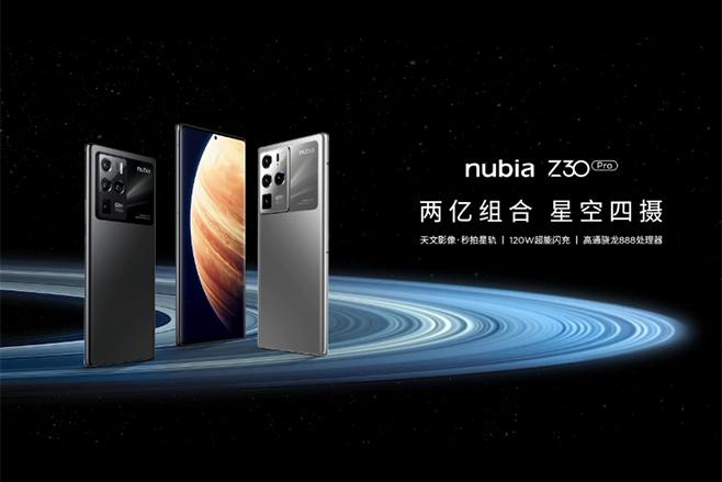 努比亚z30pro参数配置不负期待 15分钟充满电