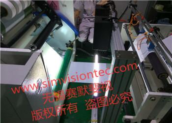 SIMV锂电隔膜在线瑕疵检测仪原理