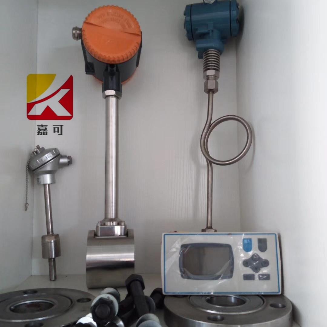 关于蒸汽流量计量控制管理系统的介绍
