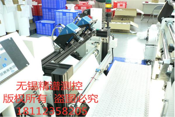精谱测控锂电隔膜瑕疵在线检测仪快速检出产品瑕疵