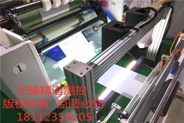 精谱测控锂电极片瑕疵在线检测设备实时检测薄膜表面...