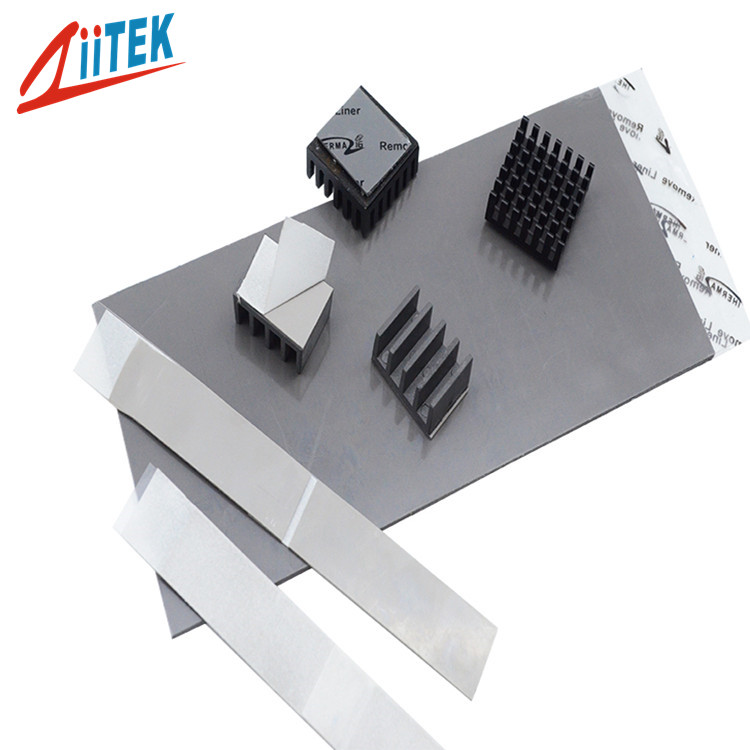 导热硅胶垫片解决无线充电器散热问题