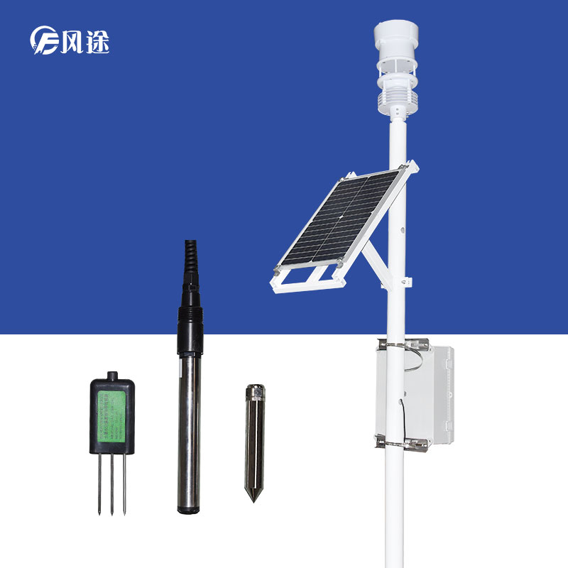 水文监测系统可实现水文设备与监控中心的远程无线连...