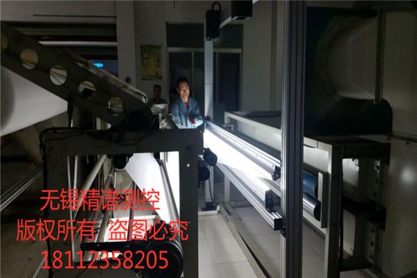 无锡精谱测控熔喷无纺布表面污点检测仪检测原理介绍