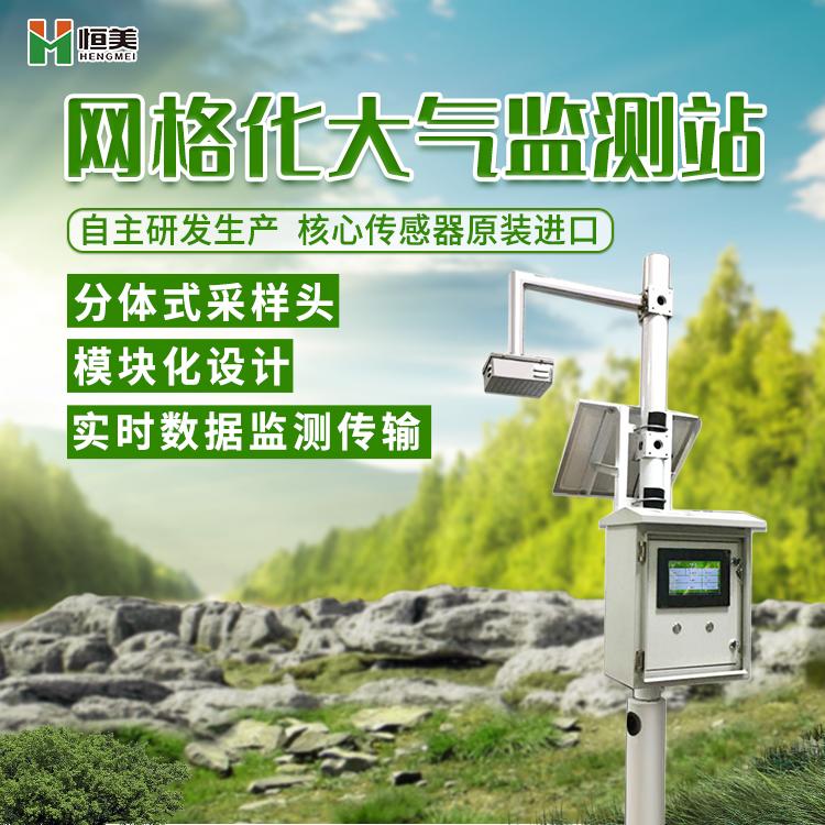 空气质量检测可对空气质量的好坏进行检测