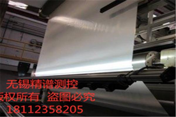 精谱测控熔喷无纺布缺陷检测设备自动生成报表