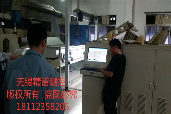 精谱测控无纺布瑕疵在线检测系统检测效率