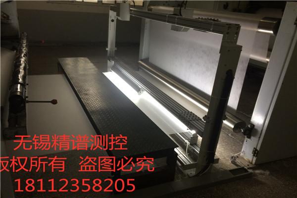 精譜測控熔噴無紡布表面污點在線檢測設備高精度