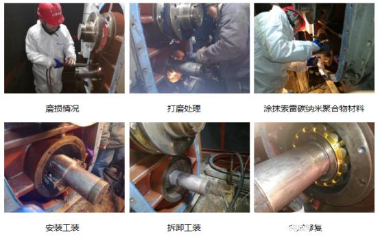 羅茨風機軸承位磨損有什么后果?如何維修維護