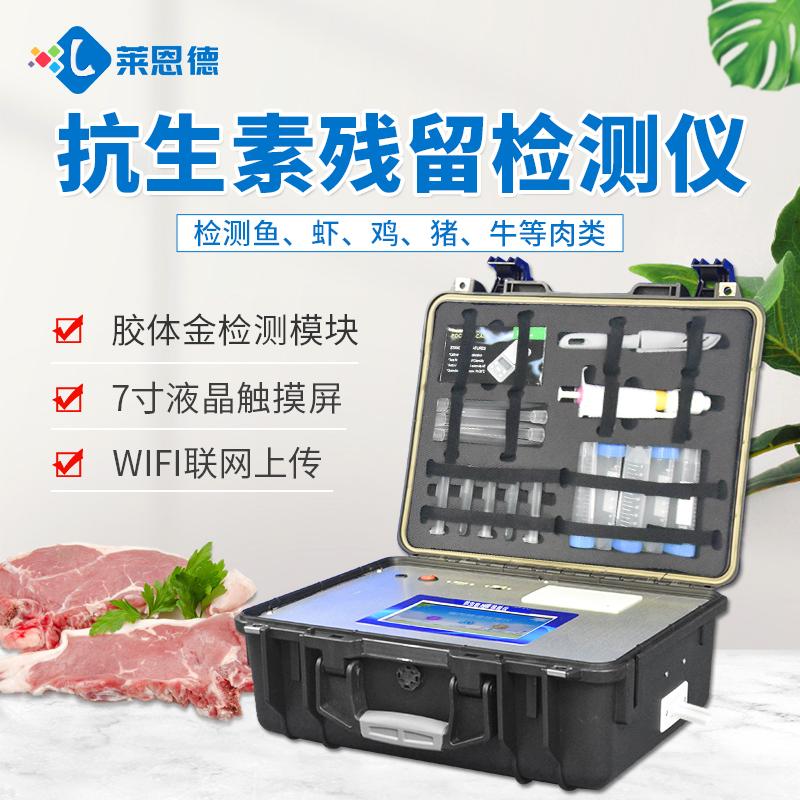 猪肉抗生素检测仪有用吗