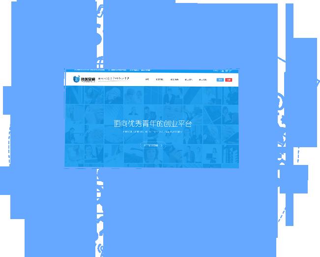 网站首页设计方案之图文混排方法