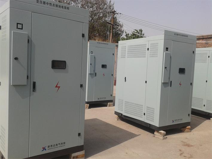 接地电阻柜的功能作用和应用范畴