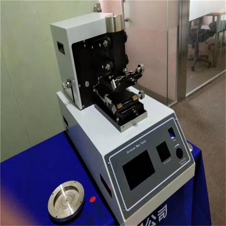 AATCC-119&120 万能...