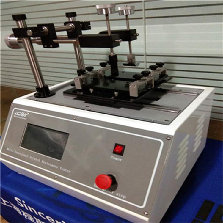往复式磨耗仪的测试原理以及测试标准的介绍