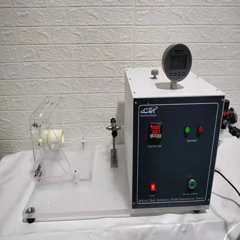 医用熔喷滤料合成血液穿透测试仪