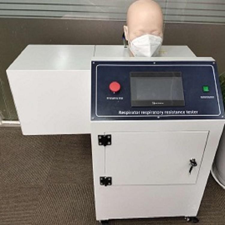 纺织测试仪器口罩气流阻力测试仪