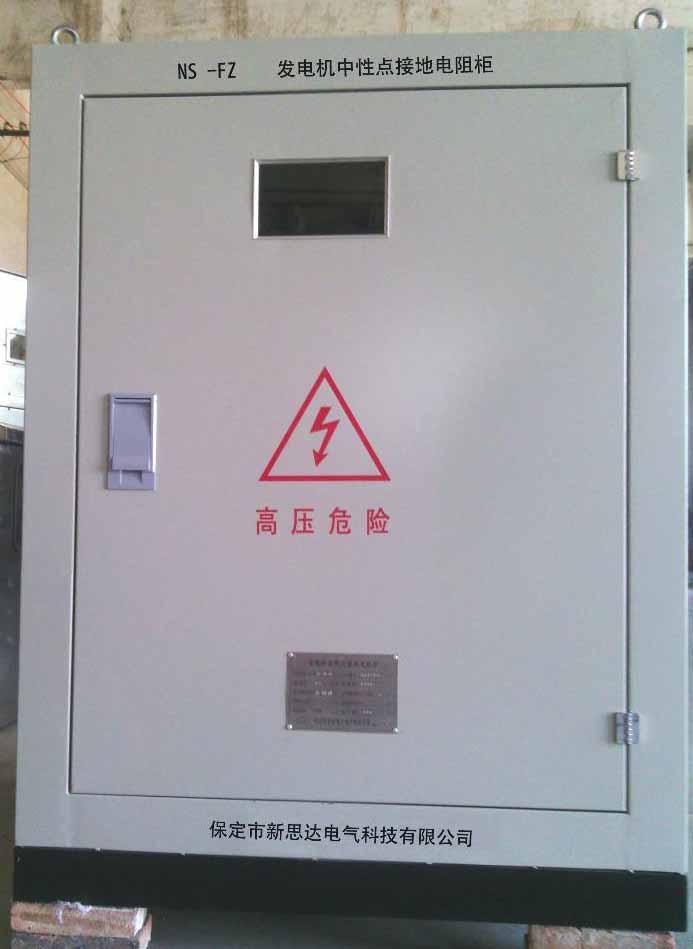 柴油发电机的广泛应用以及配套中性点接地电阻柜的使...