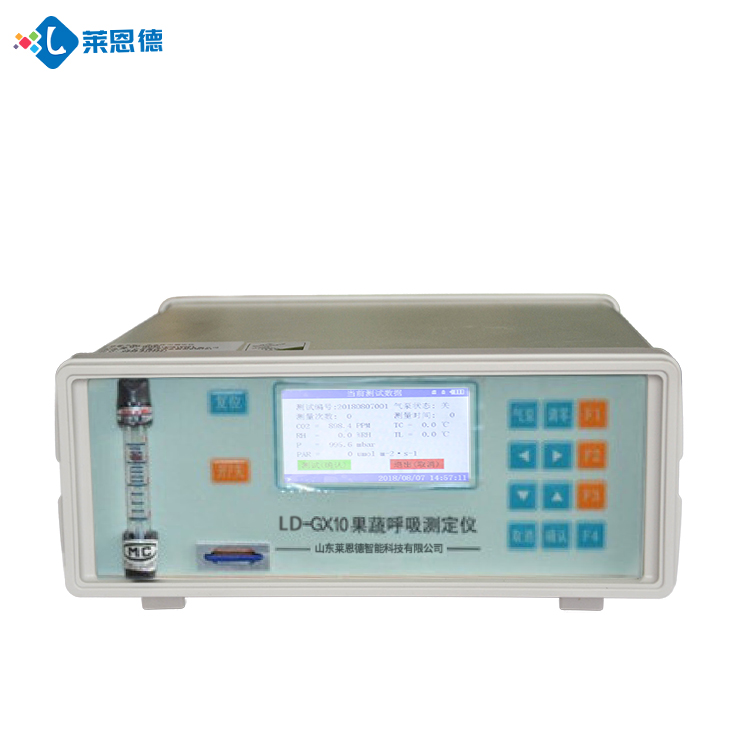果蔬呼吸测定仪的特点有哪些