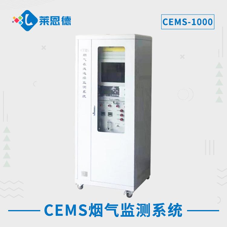 cems烟气监测系统的主要组成
