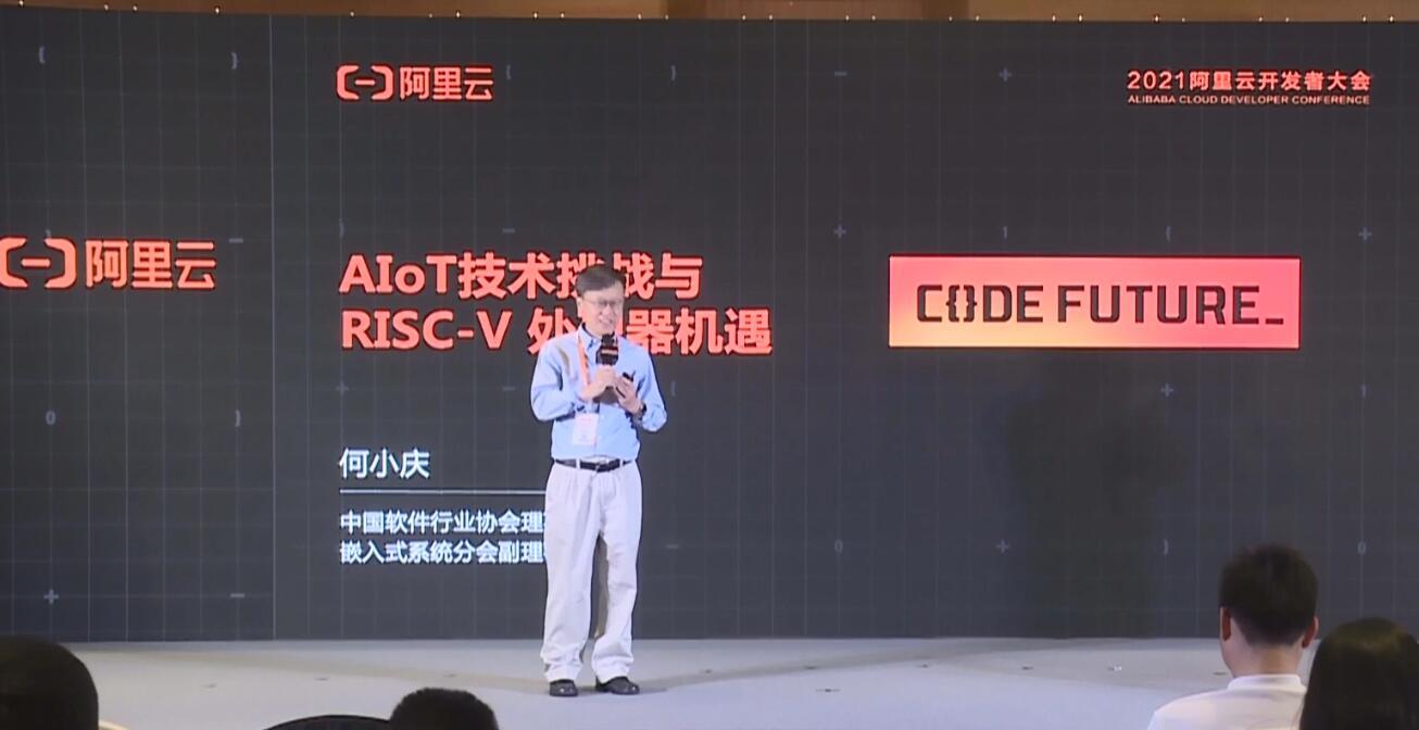 把握AIoT時代RISC-V發展機遇  芯片平臺選擇攻略