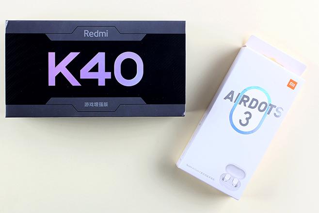 紅米k40游戲版值得買嗎?紅米k40游戲版參數和配置分析