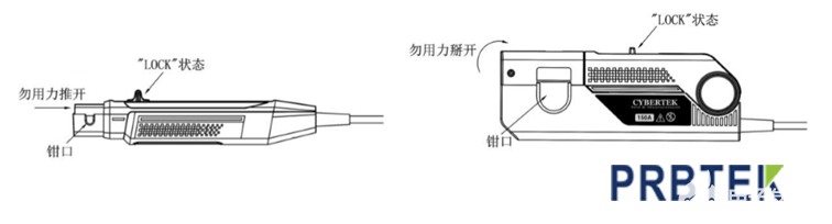 电流探头在使用过程中要注意什么