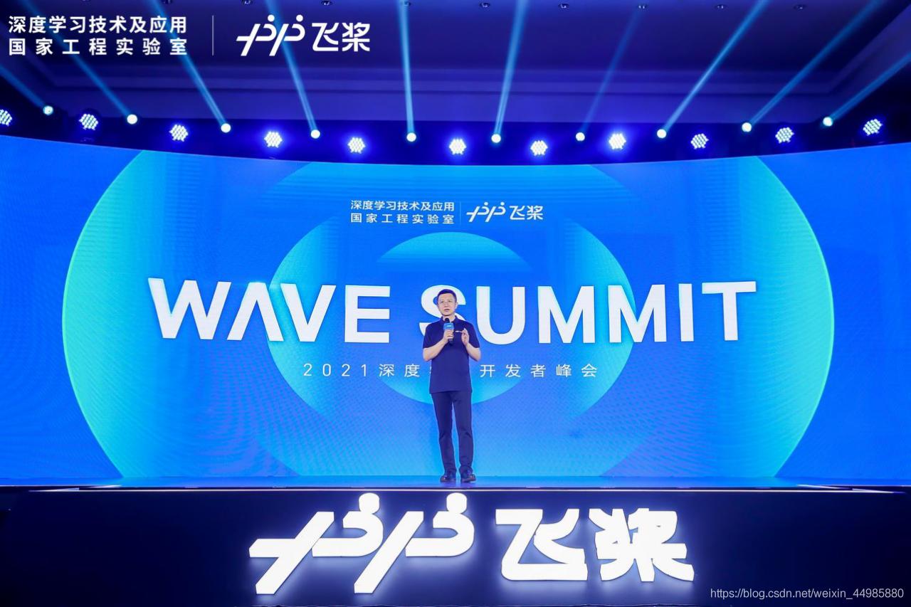 北京人工智能产业联盟成立 融合创新与头雁领路