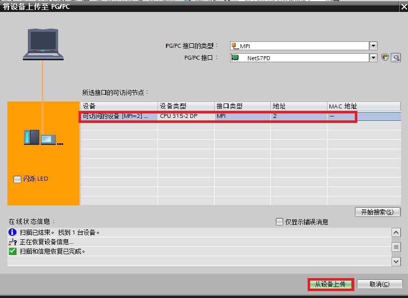 西门子300mpi/dp转以太网通过CHNet-S7300MD实现以太网通信及ModbusTCP配置方法