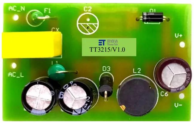 思睿達高效15W小家電待機電源方案解析
