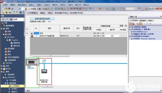 S7300通过以太网模块与MODBUS TCP服务器通讯方案