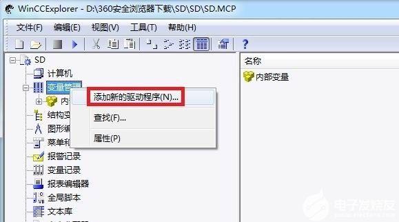 三菱以太网模块YC8000-FX连接WINCC步...